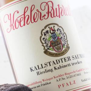 Etiqueta Koehler-Ruprecht Kallstadter Saumagen Riesling Kabinett Trocken 2013